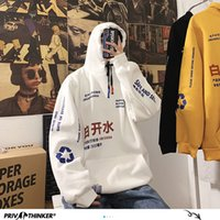 Privathinker Erkek Hip Hop Kapşonlu swetshirts Erkekler Kore Moda Sonbahar Kış Giyim Erkek Harajuku Hoodies 200.923 yazdırmak Isınma