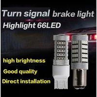 1156 1157 T20 W21W WY21W PY21W P21W LED 전구 자동차 오토바이 턴 신호 브레이크 라이트 반전 램프 안개 BA15S BA15S