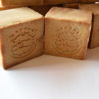 Natürliche Laurel Und Olivenöl Seife Luxus Soap 100g Sauber syrische Handgemachte Aleppo Body Soap aus importierten Handgemachte Antike So S5W8