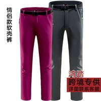 Pantalones Suaves Para Deportes Al Aire Libre Para Hombre, Pantalones De Color Solido Mujer, De Escalada Calidos
