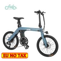 유럽 연합 (EU)에서 입하! FIIDO D11 전기 자전거 100km 자전거 도시 접는 Ebike 버전 20 인치 타이어를 쉬프트 250W 모터 최대 25kmh