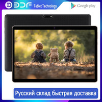 2020 Newest Tablet PC 32G ROM 10 Inch Android 7. 0 Tablet Qua...