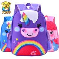 Cuero equipaje Tag2020 Kinder Schoolbag hombres y mujeres impresas personalizado logotipo impreso Palabras Clase de formación 3-6 Años de Edad de la ji linda