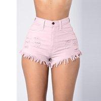 Женские джинсы HXROOLRP летние женщины мода повседневная высокая талия короткая разорванная джинсовая мини-молнии брюки скинни сексуальные шорты C1