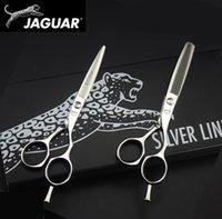 Jaguar o cabelo tesoura profissional conjunto de alta qualidade 4.55.05.56.06.5 polegada corte de afinamento cabeleireiro barbeiro salões de barbear tesouras