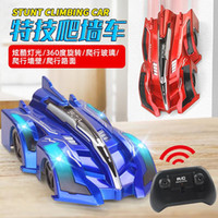 children' s RC vehicle 2. 4G infrared remote control car ...