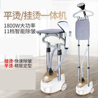 Electric iron for clothes garment steamer 1800W Household Ve...