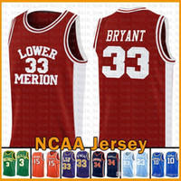 Bryant NCAA Lower Merion Kyrie Stephen Curry 30 Irving Basketball Jersey LeBron James 23 David 50 Robinson College-Dwyane Wade 3 Ray Allen
