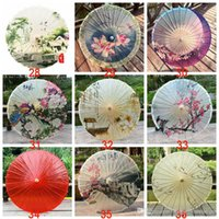 Multicolor Traditional Rainproof Paper Umbrella Craft Silk Cloth Umbrella Tung Oil Umbrella Dance Photo Decoration Diameter 84CM BH2166-1 CY