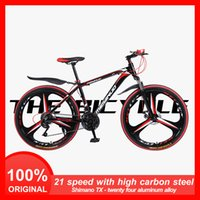 Nova bicicleta de montanha de 26 polegadas com 21 velocidades de dupla disco de freio de armação de aço de alto carbono anti-derrapagem suspensão montanha off-road