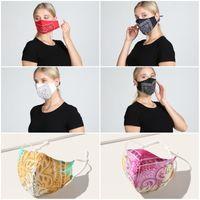 방진 천 얼굴 마스크 세척 Mascarilla 재사용 호흡기 패션 캐슈 유형 V 인쇄 봄과 여름 남성 여성 4 5wh D2