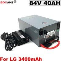 23S 84V 40AH E-bike batterie au lithium pour LG 18650 portable 3000W vélo électrique rechargeable + une boîte en métal Livraison gratuite