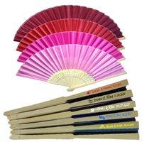 personalizado personalizado casamento Mão Folding Fan Silk Dobre Fans presentes de casamento para os convidados da festa de aniversário personalizado