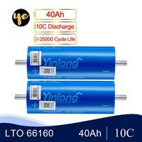 12pcs Свободная перевозка груза / Lot 30Ah 35AH 40Ah Cell 66160 2.3V LTO литиевая батарея для титаната DIY пакет 12V 24V 36V 48V 60V