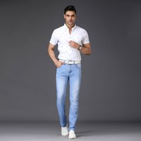 SULEE Brand New Fashion Utr Thin Light Men' s Casual Sum...
