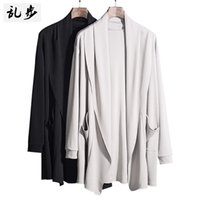 The new spring 2020 cardigan male long sleeved youth pure co...