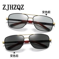 Aluminum Magnesium Polarized Photochromic Sunglasses Transition Chameleon Lens Pilot Round All weather Changing Driving Sunglass