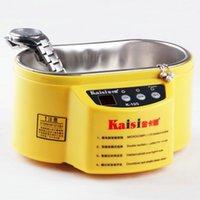Оптом k-105 220V маленький цифровой ультразвуковой очиститель ванны для часы электронные аксессуары ювелирные изделия монета очистки машины силовые наборы инструментов