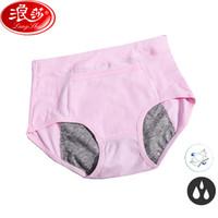 Panties pour femmes Langsha Fuite Preuve menstruelle Femmes Sous-Vêtements Pantalons Physiologiques Pantalons Physiologiques respirants Santé des dames Sous-matières sans couture