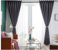 Rideau 1,9 * 2,6 m Rideau moderne simple couleur de couleur pure couleur sans trous Installation Table télescopique Full Nations Unie et isolation thermique
