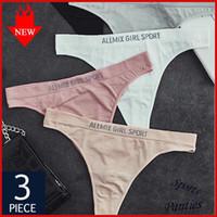 QIWN 3Pcs / lot Sexy Femmes Sport Culottes Ensembles Sous-vêtements sans couture Lettre coton Thongs G-String Taille Basse Femme Yoga Lingerie