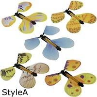 마법의 나비 장난감 빈 손으로 변화를 비행 자유 나비 마술 소품 트릭 재미 있은 깜짝 장난 농담 신비로운 트릭 장난감
