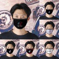 Tik tok máscara a prueba de viento, a prueba de polvo y anti-niebla de seda del hielo lavado máscara tik apoyo resistencia al agua tok utilizar OWF942