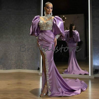 아랍어 두바이 공주 이브닝 드레스 2020 우아한 높은 목 구슬 플러스 사이즈 댄스 파티 드레스와 퍼프 슬리브 섹시한 슬릿 새틴 2,020 정장 착용