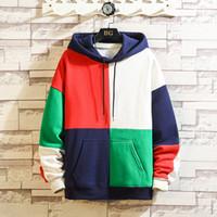 Für Männer Herbst und Winter beiläufige Sweatershirt Fashion Stitching Contrast Color Plus Velvet starke mit Kapuze Pullover Hoodie