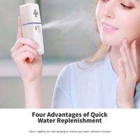나노는 휴대용 냉간 아름다움 계기 휴대용 물 미터 충전을 스프레이 충전 얼굴 가습기 물 미터 USB 스팀