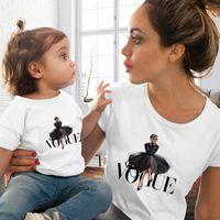 Moda conjuntamente con la familia de ropa Trajes Mira hija de la madre VOGUE princesa camiseta Ropa mamá y buscar familia me camiseta
