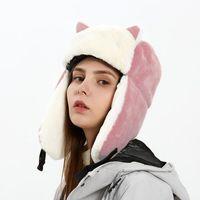 فصل الشتاء في الهواء الطلق قبعة دافئة المحمولة دافئ ماء كاب غطاء للأذنين الشانيل النسيج أفخم القبعة للمرأة غطاء للأذنين كاب