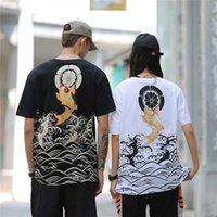 남성 하라주쿠 일본식 T 셔츠 힙합 스트리트 T 셔츠 잉어 파도 T 셔츠 여름면 짧은 소매 티셔츠 인쇄하기
