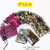 Cordão Organza Saco 9 * 12cm malha Doces Sacos do papel de embrulho de embalagem Halloween Pumpkin ouro Crânio Bat Aranha Web Printing Bouquet Totes D81804