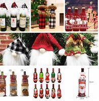 الأسهم الأمريكية! عيد الميلاد الأحمر النبيذ زجاجة غطاء حقيبة عيد الميلاد حزب العشاء الجدول ديكور هدايا النبيذ زجاجة سترة عيد الميلاد حزب ديكورات