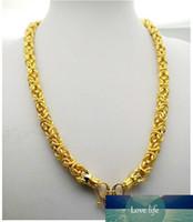 Смешанный стиль 24К желтого золота Заполненные Мужчины ожерелье цепи Colorfast Поддельные золотые цепочки ювелирные изделия Мульти дизайн для Выбрать