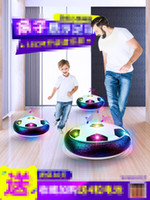 2020 nouvelle Football LED jouets flottants Air Power Soccer Disc Planant Football jeu Light Music Toy clignotant balle Jouets buts de soccer