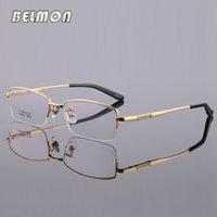 안경 프레임 남자 안경 순수 티타늄 컴퓨터 처방전 남성 클리어 렌즈 안경 프레임 안경 RS418