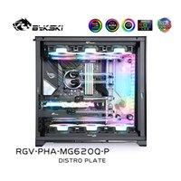 팬 냉각 Bykski Distro 플레이트 Phanteks MG620Q 섀시, 수로 보드 디플렉터 수냉식 12V / 5V MB SYNC RGV-PHA-MG620Q-P