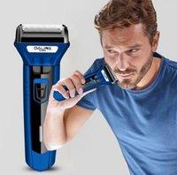 2020 tedesco Seiko rasoio elettrico tre in uno basette rasoio parrucchiere naso parrucchiere multifunzionali taglio forbici