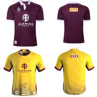 2020 2021 National Rugby League Queensland QLD Maroons Malou Rugby jersey 20 21 QLD MAROONS ESTADO DE ORIGEM Camisa Rugby