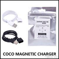 COCO USB зарядное устройство 80mAh 2.6ft длинный магнитный зарядный кабель быстрой зарядки Joll Совместимый черный белый беспроводной USB провод