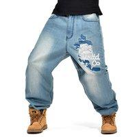 Erkekler Hip Hop Büyük Boyut Baggy Jeans Boş Gevşek Yağ Pantolon Pantolon