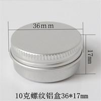 Bouteilles de stockage pots 10g / ml vides ronds cosmétiques crème cosmétique cossue rechargeable, étain en métal à lèvres, contenants de décoration d'ongles en aluminium
