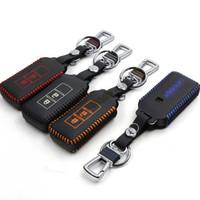 Car Key Bag Верхний слой покрытия Кожа 2007-2020 Для Mitsubishi ASX PAJERO Outlander EX автомобиль ключеника 2 кнопки автомобильных аксессуаров
