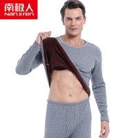 Homens Underwear térmico Nanjiren Homens Marca Conjuntos Cinza Quente Casual Hight Estiramento Long Johns Conjunto Antigo Pijama Menthermal