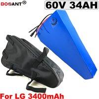 60V 34Ah треугольник Ebike литий-ионный аккумулятор для LG 18650 клеток 16S 10P Электрический велосипед батареи 1500W 2500W с зарядным устройством 5A