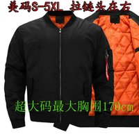 Men's autumn and winter fat flight suit size light jacket extra large coat pattern