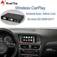 لاسلكية أبل CarPlay الروبوت واجهة السيارات لأودي Q5 2009-2017، مع تشغيل وظائف مرآة رابط البث السيارات