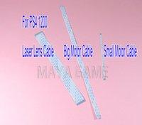 블루 레이 드라이브 플렉스 리본 케이블 레이저 렌즈에서 모터 보드를 들어 플레이 스테이션 4 (PS4) 1200 CUH-1215A / B